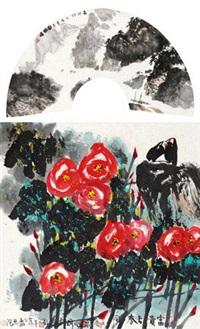 长河行 (2 works) by xu qinsong