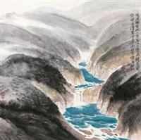 三叠泉之春 by xu qinsong