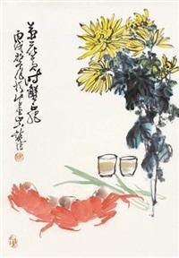 菊蟹图 by xu chunyuan