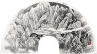 梦里云山 by liu shizhong