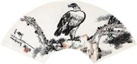 山鹰 by liu wenxi