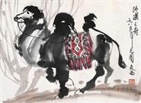 沙漠之舟 by liu wenxi