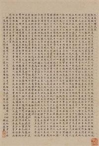 临九成宫 by emperor jiaqing