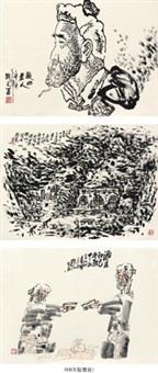 陕北老人 (album leaves) by liu wenxi