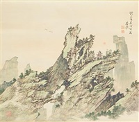 mount horai by shunkyo yamamoto