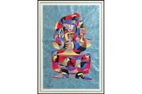 brass trio by anatole krasnyansky