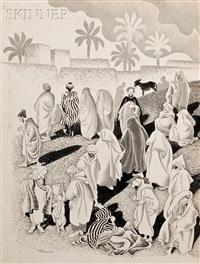 souk el kheimis (in 2 parts)(from behind moroccan walls) by boris artzybasheff