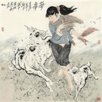 花季 by li yongwen