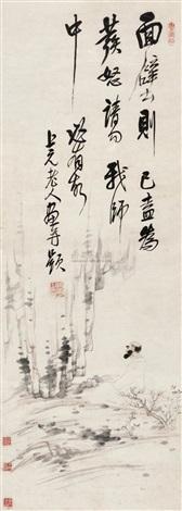面壁图 by zhang feng