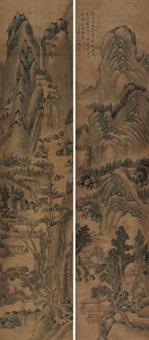 高山流水 (2 works) by li jian