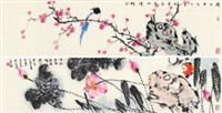 花鸟 (两帧) (2 works) by bai guang