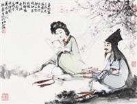 读书图 by bai bohua