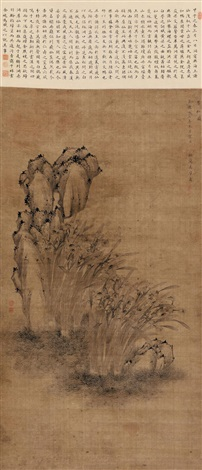 birds by ma shouzhen