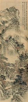 landscape by deng bin
