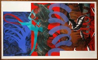 spine (on 3 sheets) by steven sorman