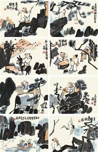 山水人物册 册页 设色纸本 (album of 8) by liu ergang