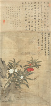 花卉 (flower) by yu shiyi