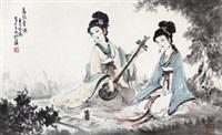 高弦古调 by bai bohua