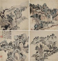 山水 (in 4 parts) by dai benxiao