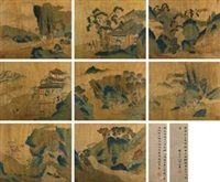 金碧山水 (album of 8) by qian xuan