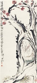 清净避俗图 by xu lele
