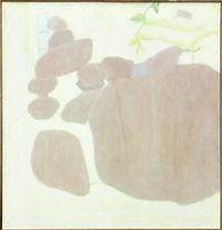 rocks in a yokohama garden by fred reichman