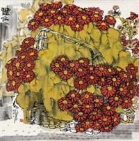 艳色 by liang rujie