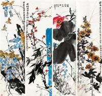 花卉 四屏镜心 设色纸本 by lin fengsu