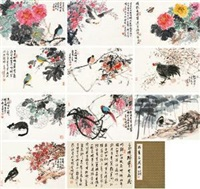 丹青名花册 (album of 11) by liu xuejian