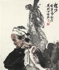 赶场 镜心 设色纸本 by liao liangui
