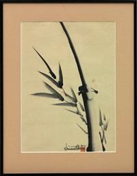 bamboo by chiura obata