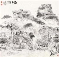 流江雾霭图 by lin yipu