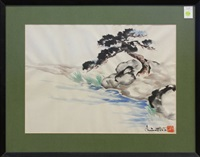 tree and rocks by a stream by chiura obata