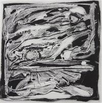 five nights i, ii, and vi (3 works) by bryan hunt