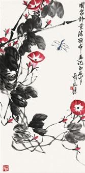 牵牛花 立轴 设色纸本 by qi liangchi