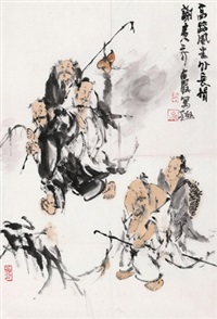 五老图 by liang zhanyan