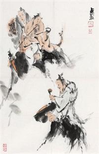 三老图 by liang zhanyan