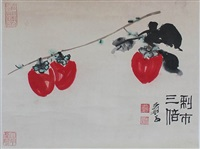 three persimmons by zhang daqian