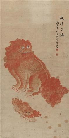 太狮少保 lion by huang wei