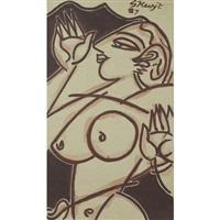 Dancing Nude, 1987