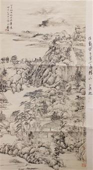landscape by dai xi