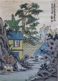 landscape by feng zikai