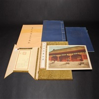 untitled (catalog of the imperial library) (bk w/12 works) by liu tun-tseng and liang ssu-ch'ung