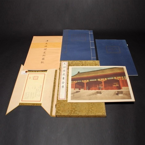untitled catalog of the imperial library bk w12 works by liu tun tseng and liang ssu chung