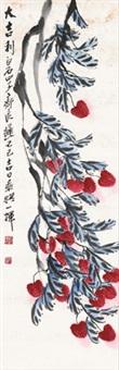 大吉图 立轴 设色纸本 by qi liangchi
