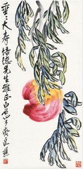 垂垂大寿 立轴 设色纸本 by qi liangchi