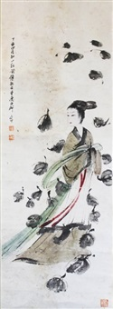 figure by fu baoshi