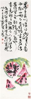 清爽图 立轴 设色纸本 by xu linlu