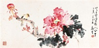牡丹 by huang leisheng