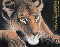 老虎 by meng xiangshun